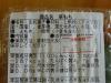 Yomogi600